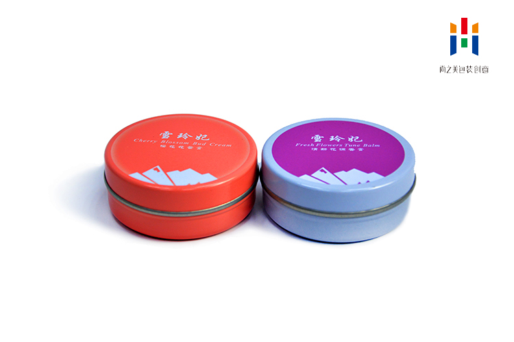马口铁化妆品包装盒