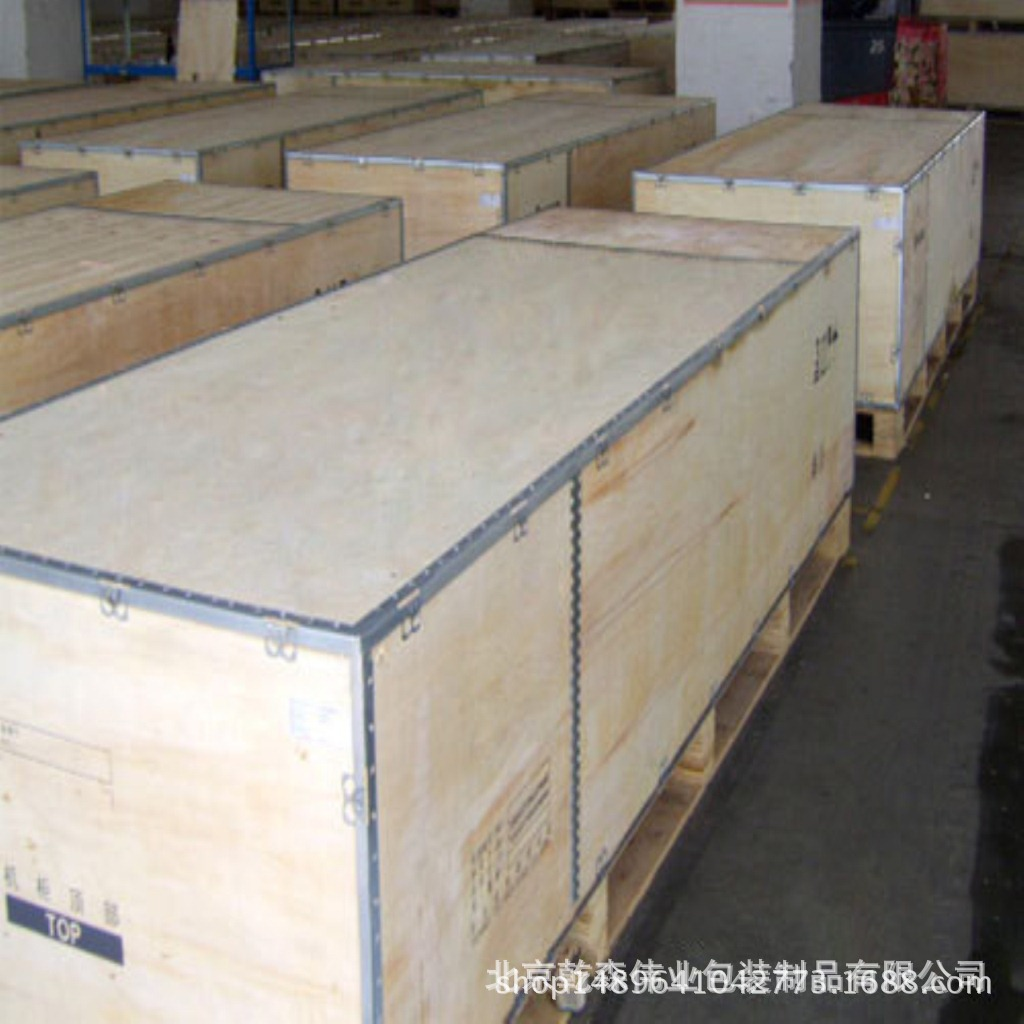 北京定做木质包装 定制木质包装箱价格多少钱 定制木质包装箱厂家价格电话