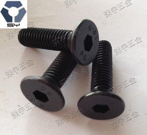 304黑色不锈钢平杯螺丝,DIN7991沉头内六角螺丝,黑锌螺丝,发黑螺丝,高盐雾耐腐蚀螺丝 黑色沉头内六角螺丝