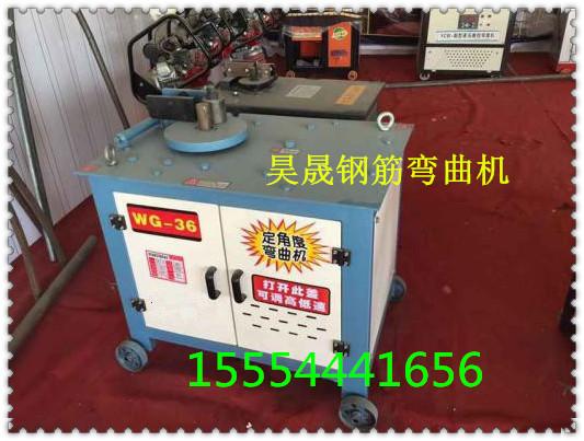 平台式28螺纹钢弯曲机 数控弯曲机价格钢筋弯曲机厂家