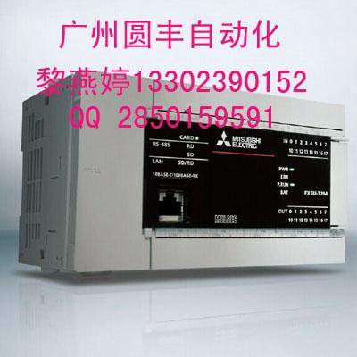 FX5-4AD-ADP三菱
