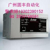 三菱FX5U产品新功能及型号说明