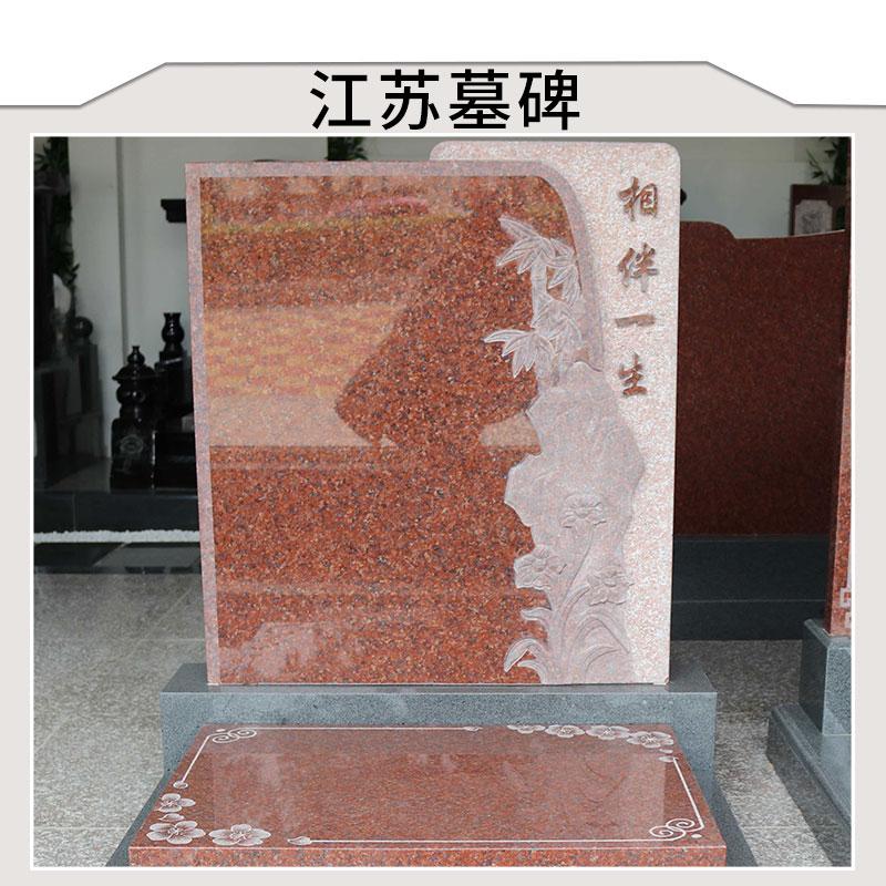 江苏墓碑葬礼祭祀传统国内墓碑造型精美雕刻大方墓碑可定做墓碑批发