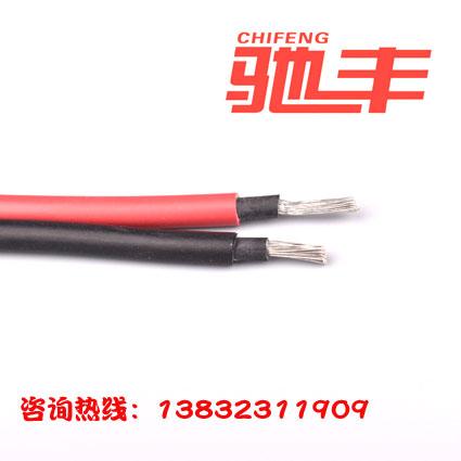 光伏线缆 6平方 光伏电站线缆  河北 光伏电缆价格
