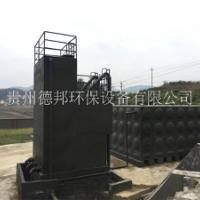 贵州净水设备|贵州地下水净化装置