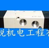 电磁阀 4V230E-08