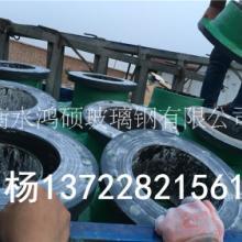 佛山供应玻璃钢制品 玻璃钢管件 玻璃钢法兰 耐酸碱法兰 可定制规格  DN600玻璃钢防腐法兰批发