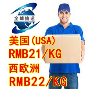 MS 供应国际快递公司 供应快递到美国DHL电话 快递到美国DH 供应UPS国 UPS国际快递
