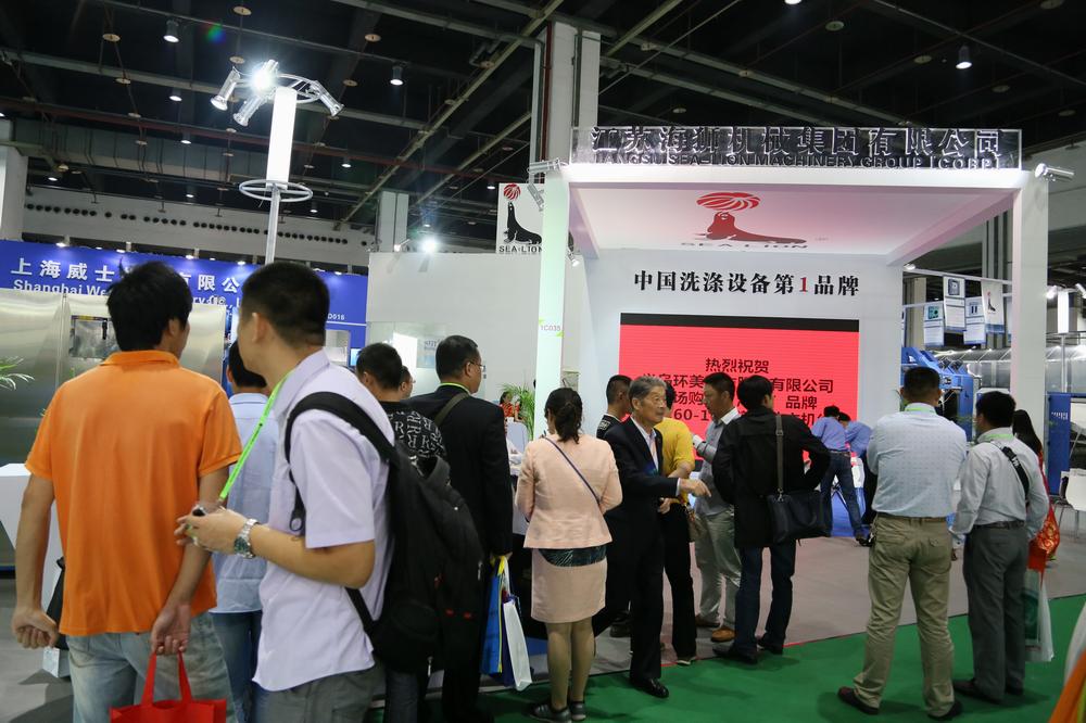 2017中国公用纺织品洗涤展览会、2017年洗涤展/洗染展 2017年洗涤展览会
