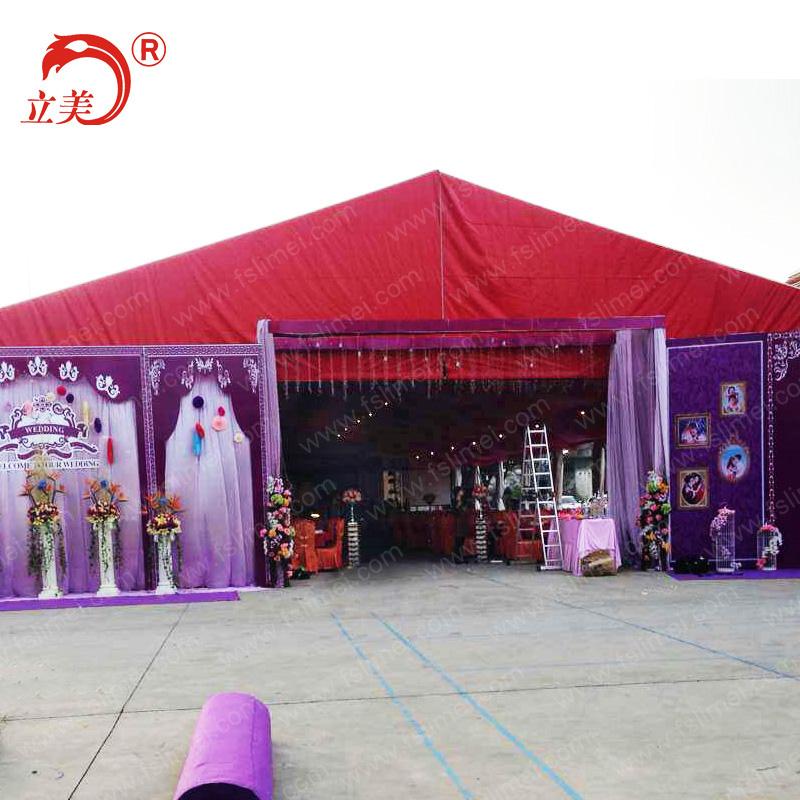 户外大型婚庆婚礼帐篷酒席喜宴派对白色欧式篷房公司出售定制