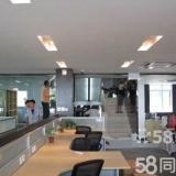深圳办公室清洁服务 办公室清洁服务 办公室清洁服务哪家好