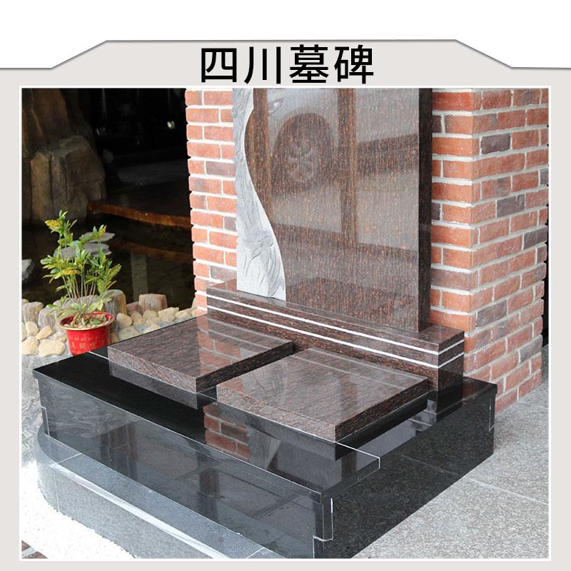 四川墓碑葬礼祭祀传统国内墓碑价格从优造型精美大方墓碑厂家批发