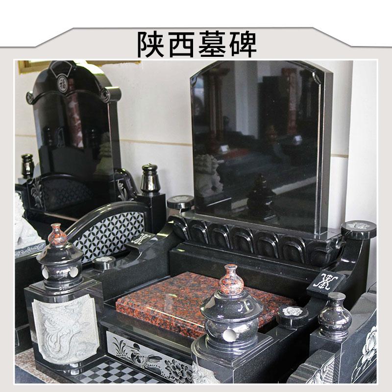陕西墓碑雕刻大型墓碑可定做造型精美大方 葬礼祭祀国内传统墓碑厂家