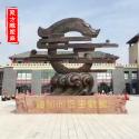 直销镂空地球仪不锈钢雕塑广场学校图片