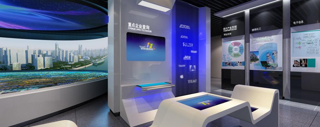 展馆设计 展馆设计 展厅设计 科技展馆
