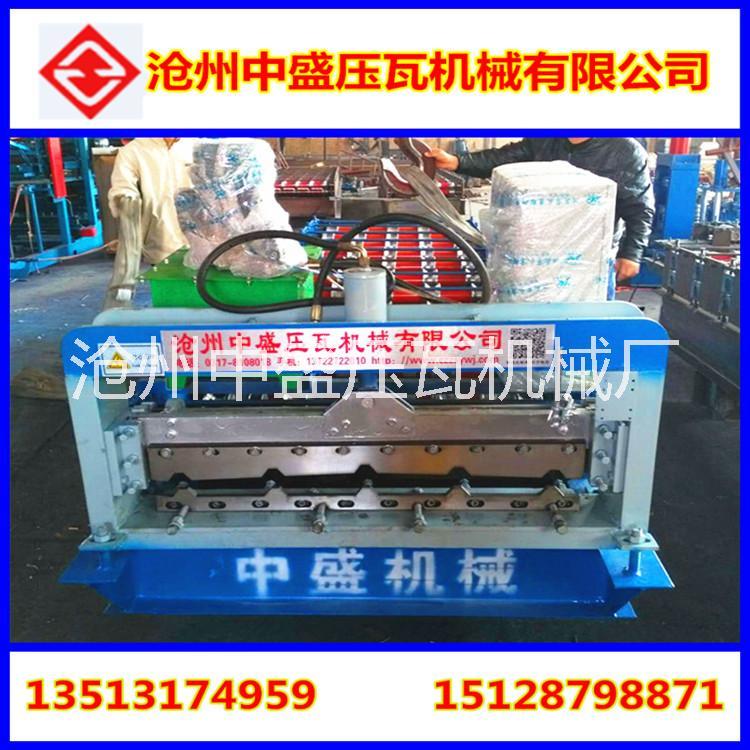 全自动840彩钢压瓦机  840压瓦机  厂家生产销售840彩钢压瓦机