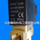 电磁阀 2W050-10-DC2