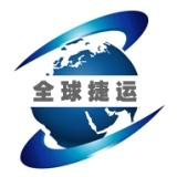 日本DHL国际快递FEDEX韩国UPS菲律宾马来西亚新加坡专线