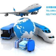 深圳国际快递公司指尖陀螺到西班牙出口空运的货代物流公司批发