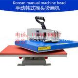 韩式摇头烫画机 t恤印图转印机 热转印机 高压烫画机 热转印设备