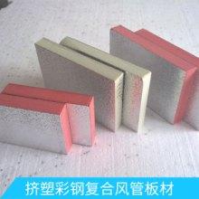 风管板材价格表