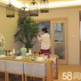 惠州家庭清洁服务 家庭清洁服务哪家好 家庭清洁服务多少钱