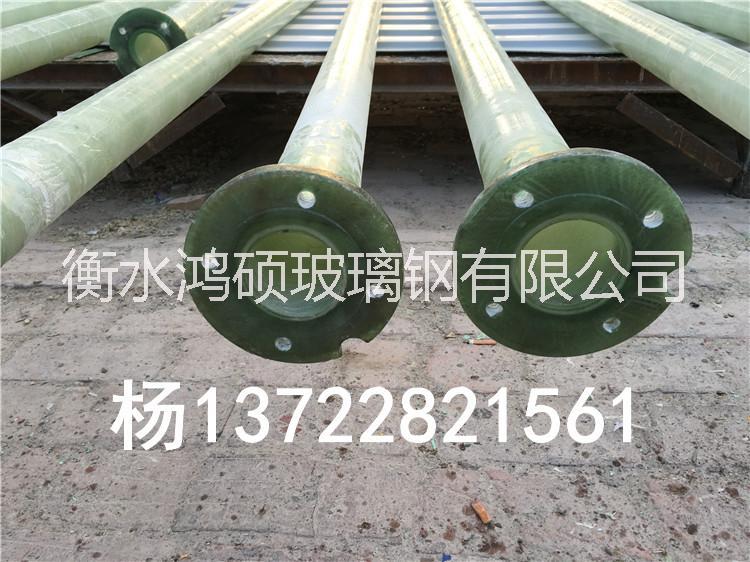 玻璃钢井管 厂家专业生产现货供应法兰 smc模压玻璃钢扬程管 直销DN80玻璃钢通水管道
