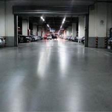 渗透剂地坪  地坪渗透剂价格 水泥地坪渗透剂