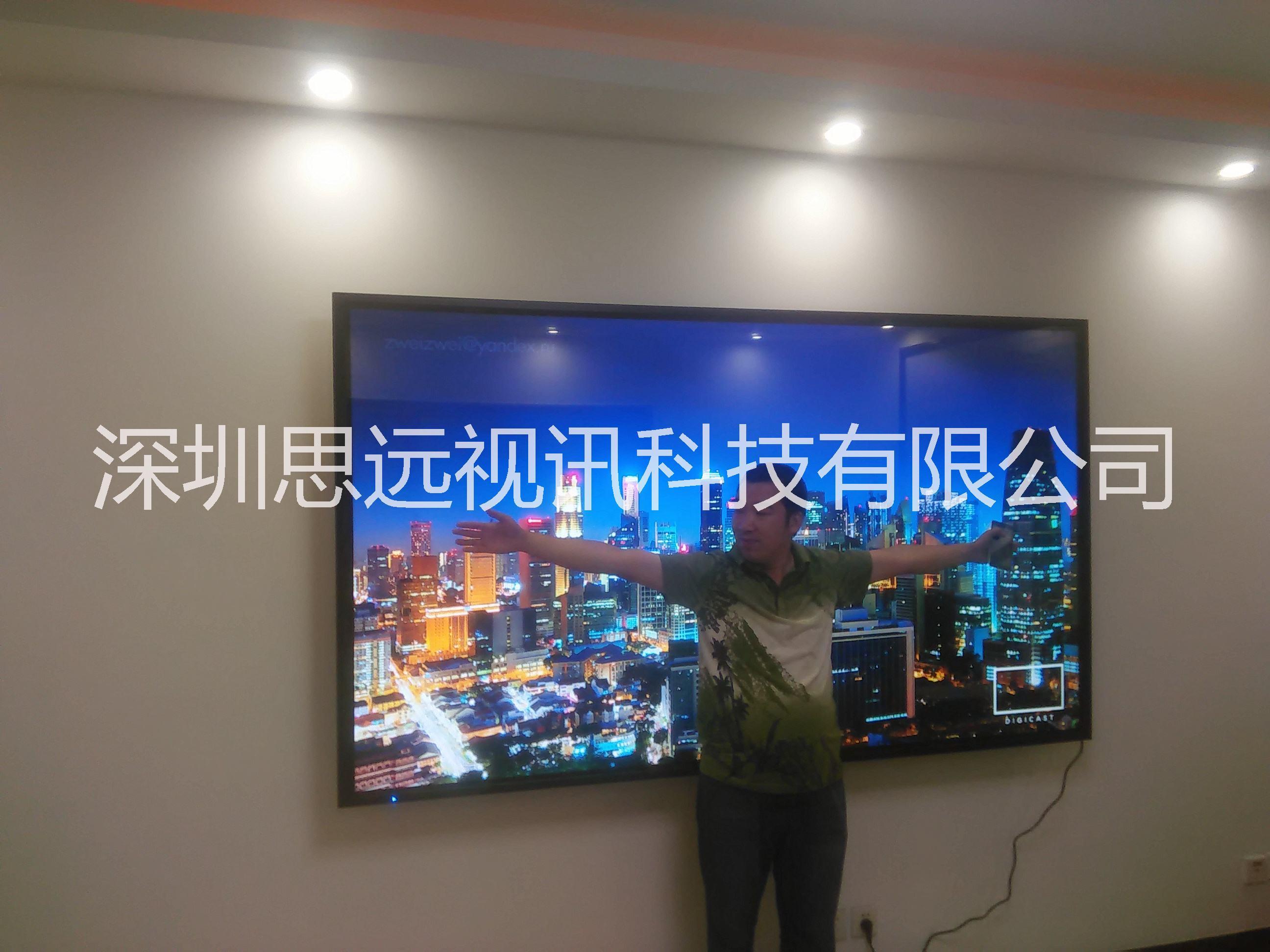 98寸液晶大屏幕厂家-98寸液晶大屏幕价格-98寸液晶大屏幕品牌-98寸SY-FD980P