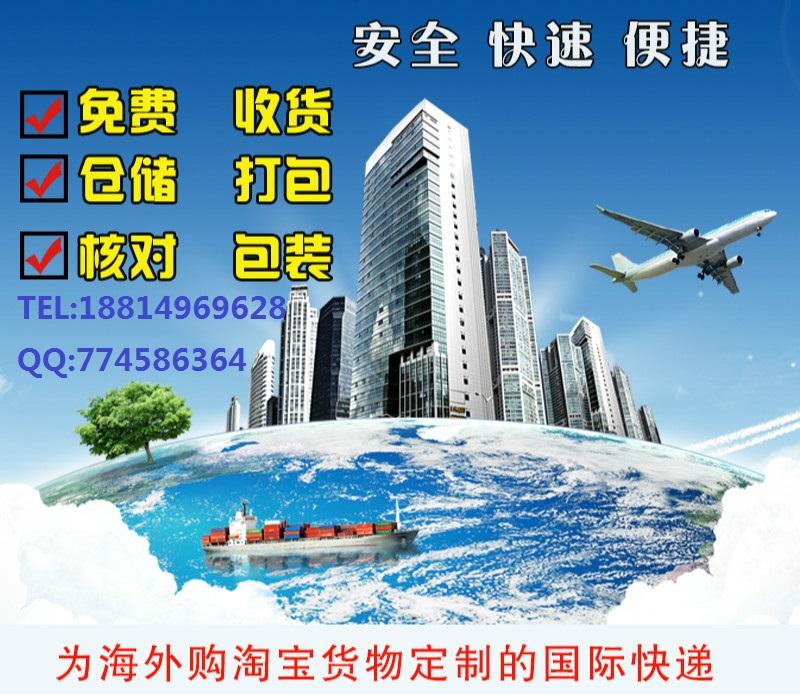 香港DHL国际快递DVD美国澳大利亚联邦货代公司 UPS快递代理