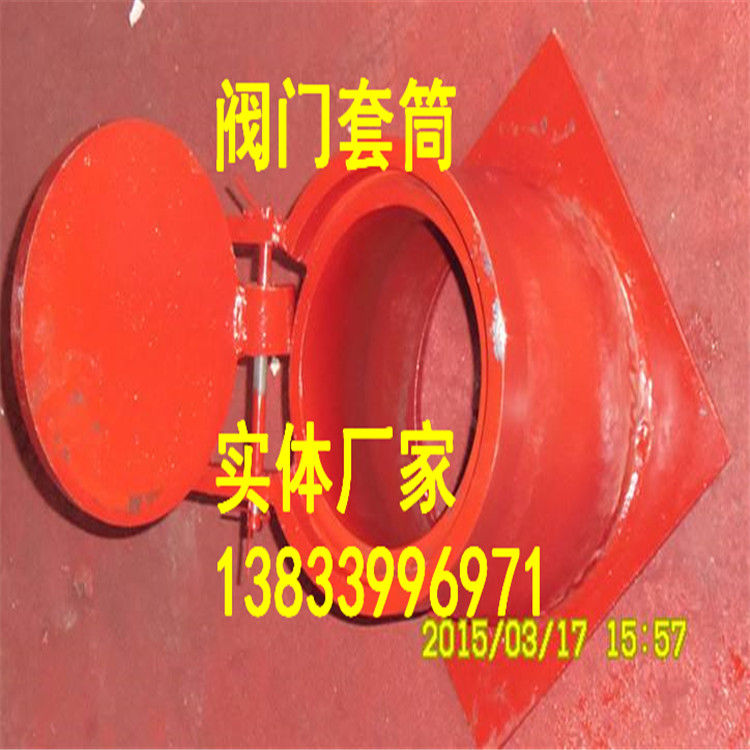 天津S143阀门套筒 专业生产阀门套筒 阀门套筒批发 钢制阀门套筒报价
