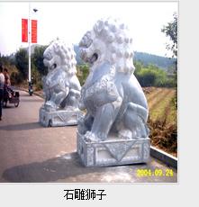 石雕动物批发石雕大象石雕麒麟石雕狮子石雕貔貅