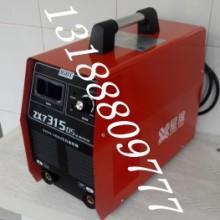 zx7-315逆变电焊机,厂家直销 ,军工品质 山东逆变焊机生产销售
