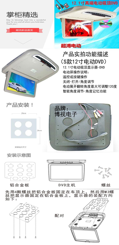 车载吸顶显示器图片/车载吸顶显示器样板图 (3)
