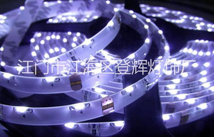 LED灯带12v客厅吊顶软灯条光带七彩贴片高亮柜台彩色霓虹 LED灯条 12V灯条