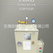 厂家直销 宏硕液化气气化炉 电加热气化器 壁挂20KG--600KG落地气化炉批发