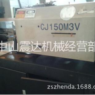 震德CJ150M3V图片