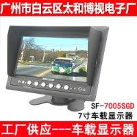 公交显示器7寸车载显示屏客车大巴博视电子SF-7005SGD大巴显示器工程系统显示屏 公交显示器7寸车载显示屏客车大巴