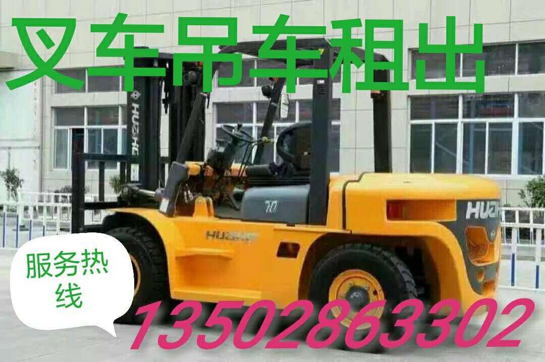 深圳周边吊车出租