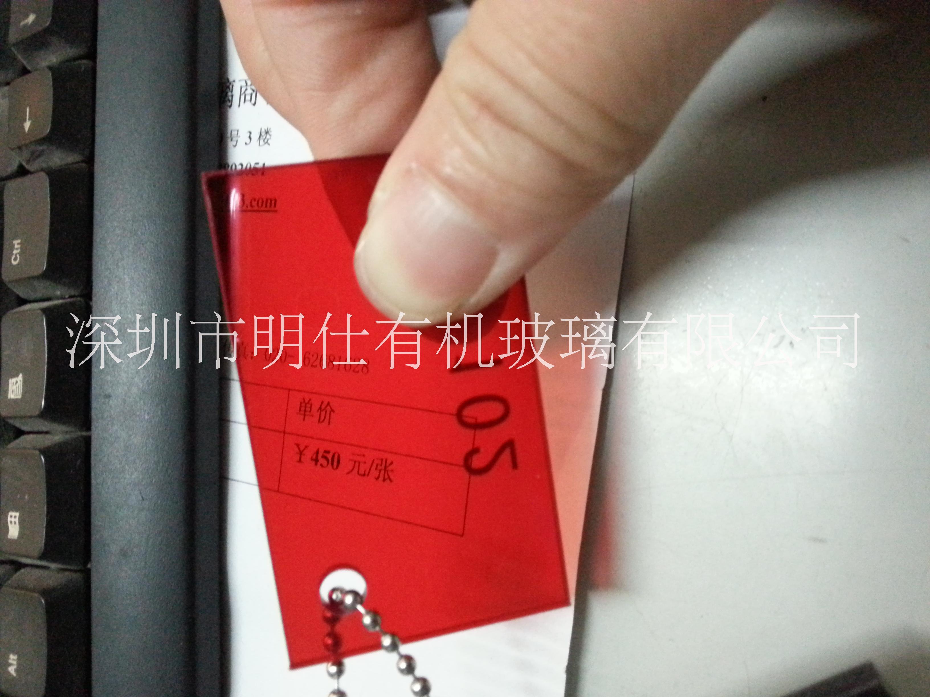 厂家供应透明红亚克力板,有机玻璃销售