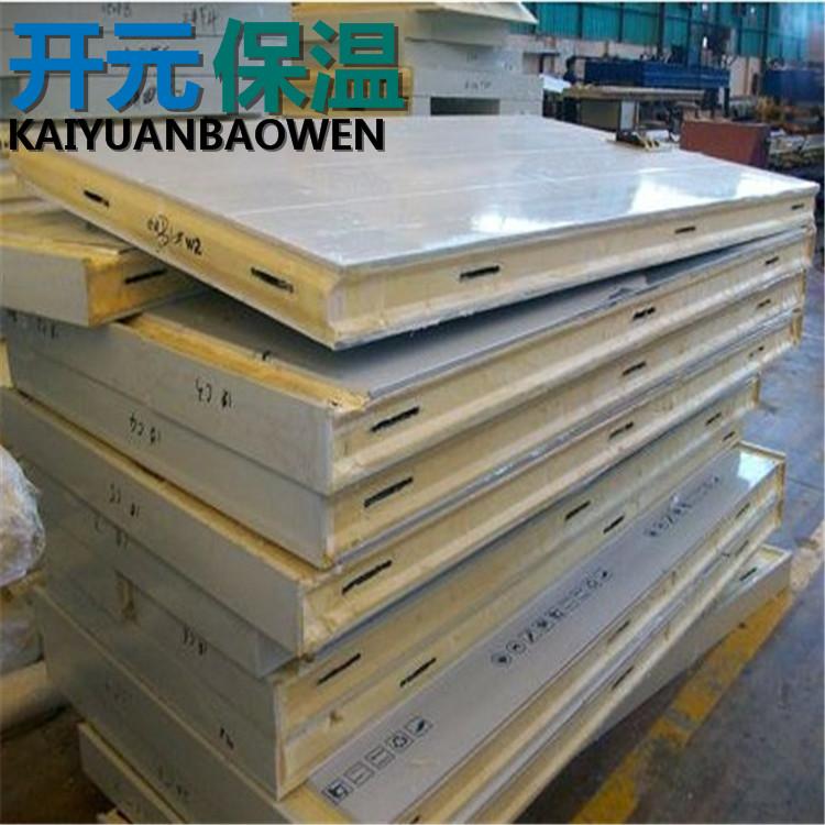 冷库板聚氨酯板厂家直销冷库板冷库板价格