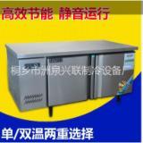 食品饮料加工冷柜保鲜不锈钢厨房柜 订做食品饮料加工冷柜