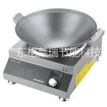 供应江苏南京苏州常州无锡格莱瑞台式厨房电磁炉厂家直销图片