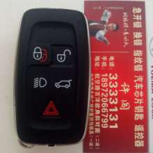 汽车锁钥匙批发汽车锁钥匙供应汽车锁钥匙厂家汽车锁钥匙批发供应