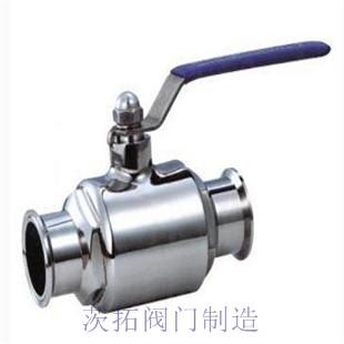 上海Q81F卫生级球阀,全国酒厂专用球阀,卫生级阀门供应
