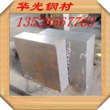 2.4610>|耐热金合金钢批发