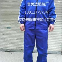 辽宁看守所服装、监狱服装、囚服服装生产厂家