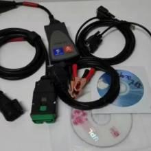 雪铁龙标致PP2000汽车检测仪Diagbox编程诊断软件