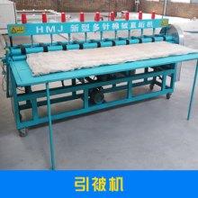 河南海涛新型引被机自动化电脑绗缝机缝被机多针棉被直绗机厂家直销批发