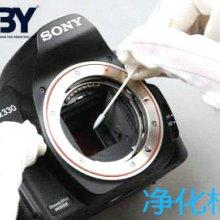 HUBY-340无尘净化擦拭棉棒批发价格@HUBY-340无尘净批发